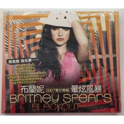 "CD ""Blackout"" (Taïwan)"