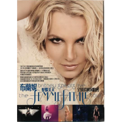 "DVD with slipcase ""Femme..."