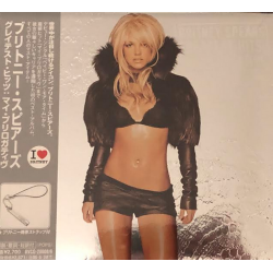 "CD + DVD deluxe ""Greatest..."