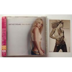 """CD single 3 titres """"I'm a..."""