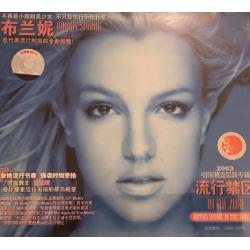 """CD échantillon 6 titres """"In..."""