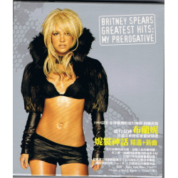 """CD deluxe """"Greatest Hits :..."""