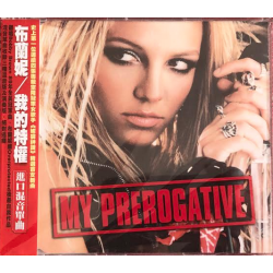 "CD ""My Prerogative"" (Taiwan)"