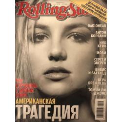 Rolling Stone Magazine -...