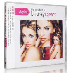 """The Very Best Of Britney..."