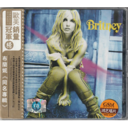 """Britney"" CD (China)"