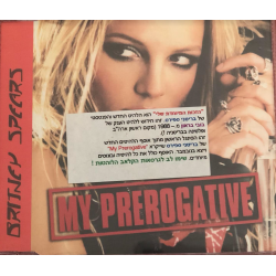 """My Prerogative"" 5-tracks..."