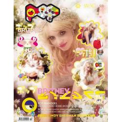 POP Magazine (Japon) -...